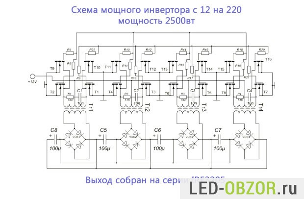 Схема преобразователя напряжения 1000 вт