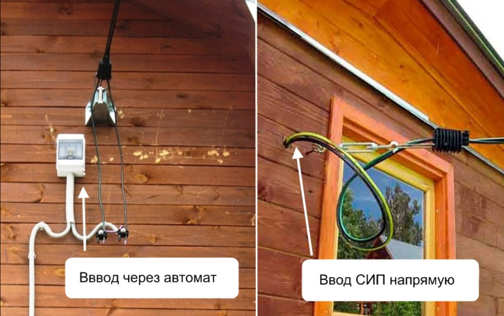 Электричество на даче зимой