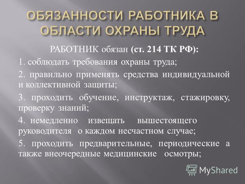 Rusya Federasyonu yargı sistemi: kavram, yapı, temel işlevler